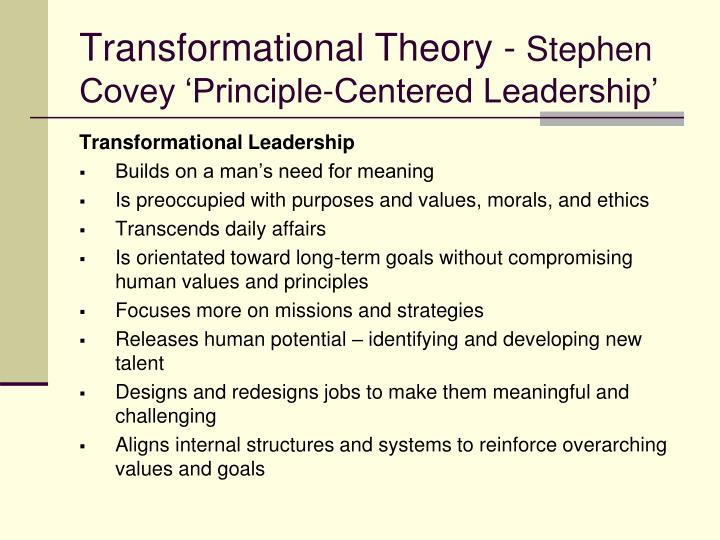 Transformational Theory -