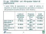 d lgs 195 2006 art 49 quater valori di esposizione