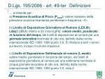 d lgs 195 2006 art 49 ter definizioni