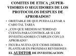 comites de etica super visores o seguidores de los protocolos despues de aprobados