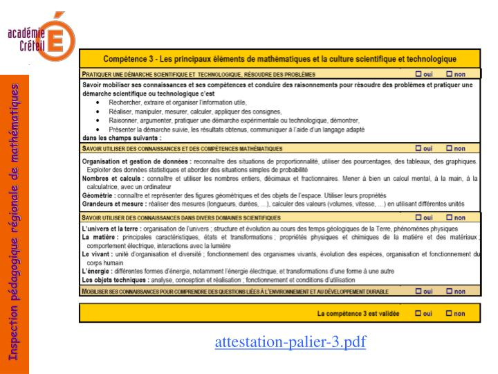 attestation-palier-3.pdf