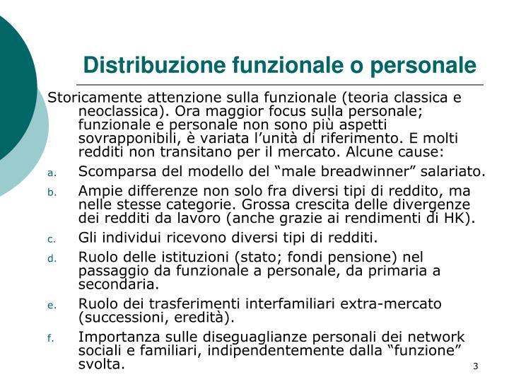 Distribuzione funzionale o personale