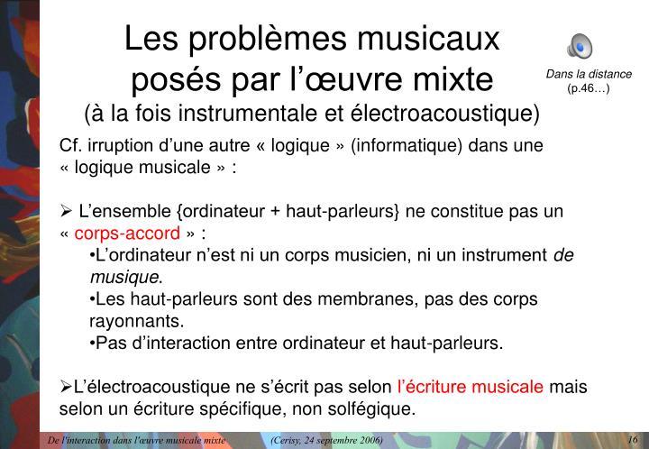 Les problèmes musicaux