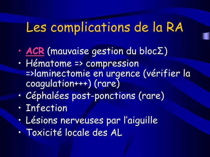 Les complications de la RA