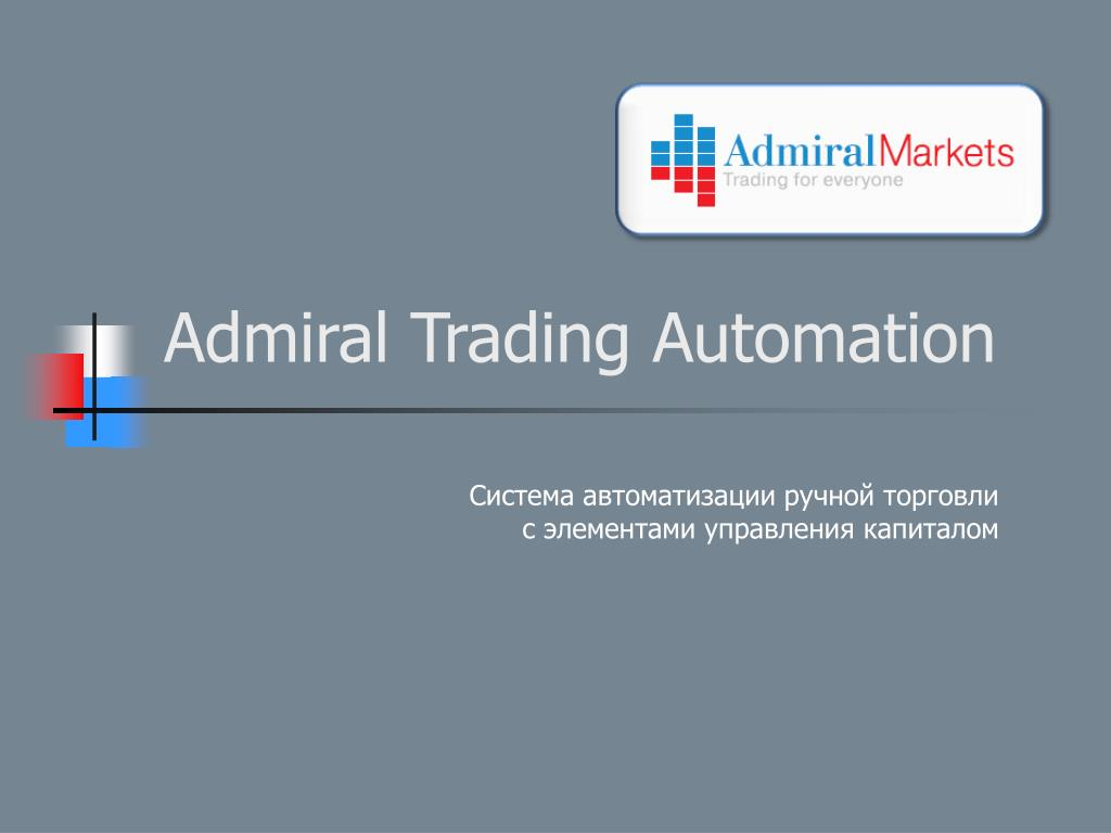 admiral trading automation