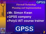 firewall technology planning and implementation29