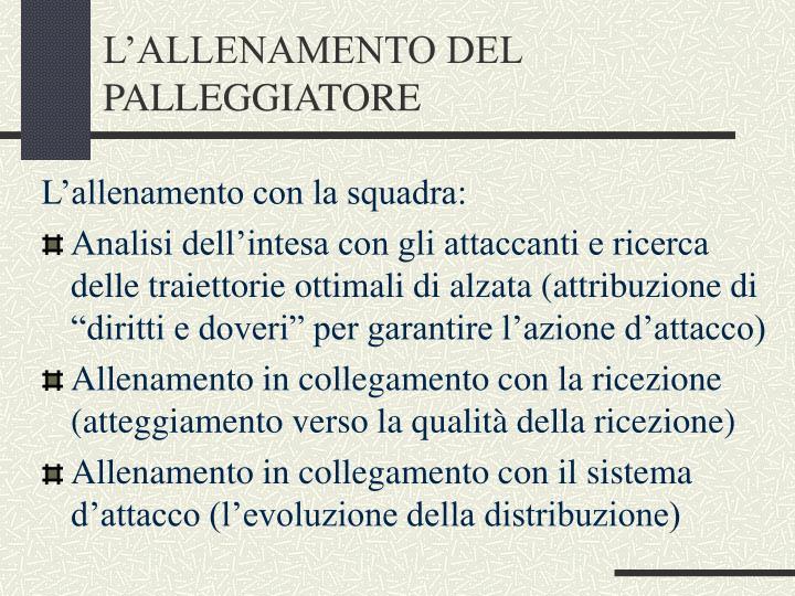 L'ALLENAMENTO DEL PALLEGGIATORE