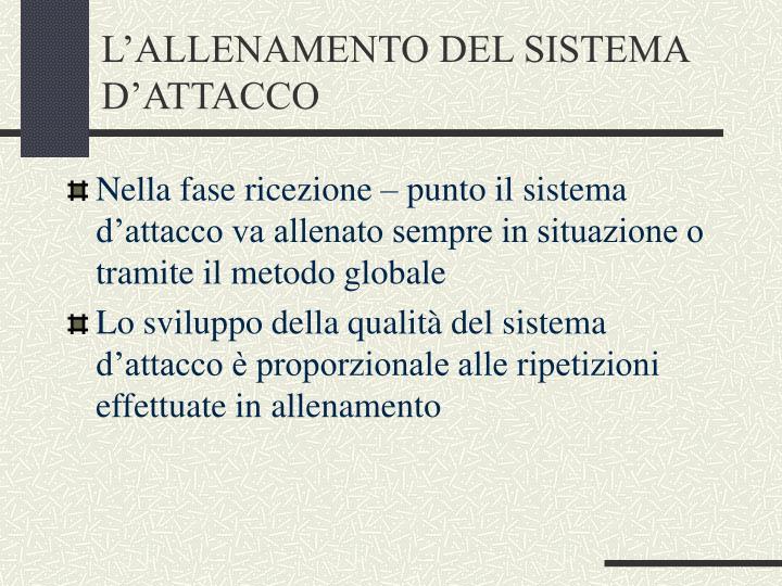 L'ALLENAMENTO DEL SISTEMA D'ATTACCO