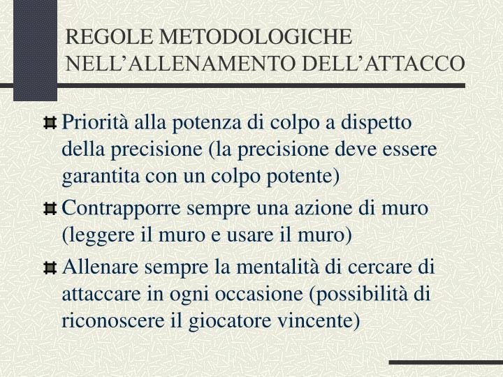 REGOLE METODOLOGICHE NELL'ALLENAMENTO DELL'ATTACCO
