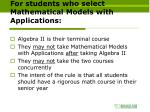 for students who select mathematical models with applications