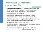 performance management improvement plan