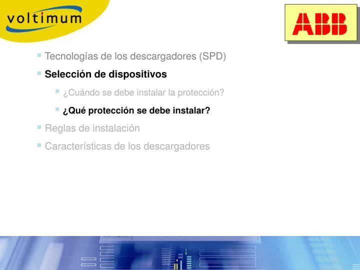 Tecnologías de los descargadores (SPD)