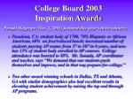 college board 2003 inspiration awards