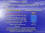 groups of high rates transmission of hepatitis c virus in the usa