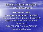 hepatitis and the homeless the coming storm