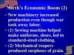 north s economic boom 2