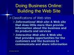 doing business online building the web site