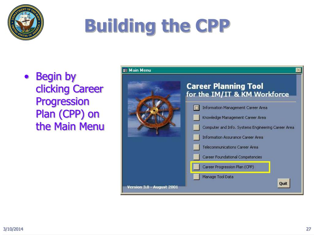 Building the CPP
