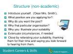 structure non academic