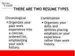 there are two resume types
