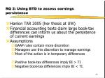rq 2 using btd to assess earnings persistence