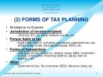 2 forms of tax planning