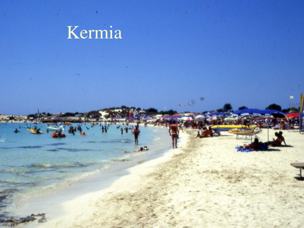Kermia