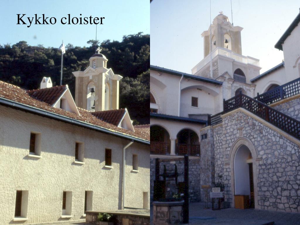 Kykko cloister