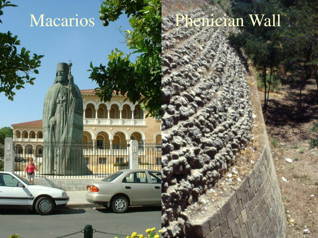 Macarios                  Phenician Wall
