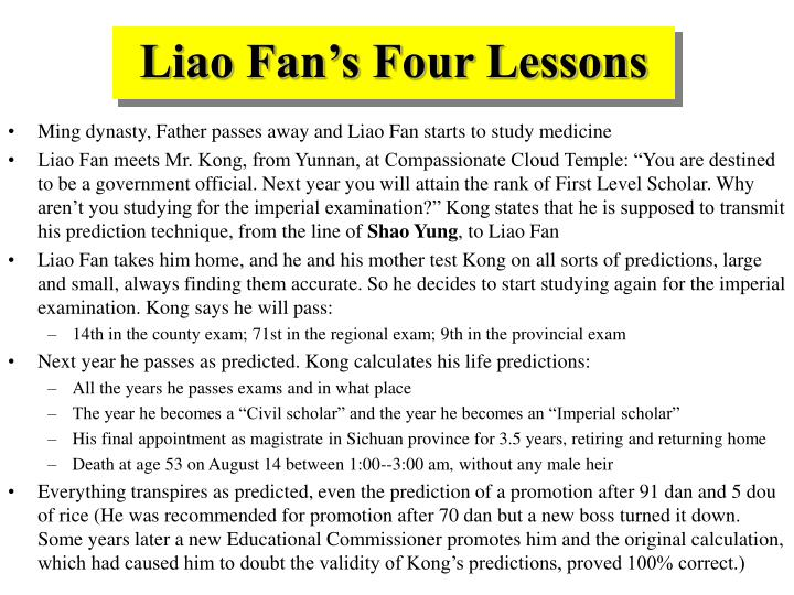 Liao Fan's Four Lessons