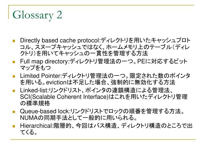 Glossary 2