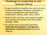 challenge to leadership in sub saharan africa