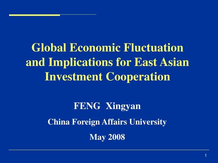 Global economic fluctuation and implications for east asian investment cooperation