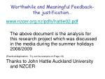 worthwhile and meaningful feedback the justification