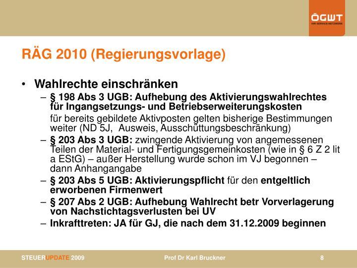 RÄG 2010 (Regierungsvorlage)