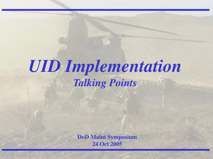 UID Implementation