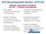 itu development sector itu d