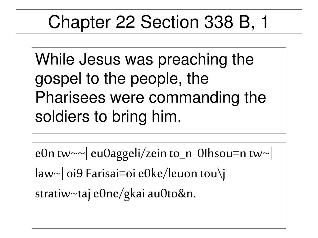 Chapter 22 Section 338 B, 1