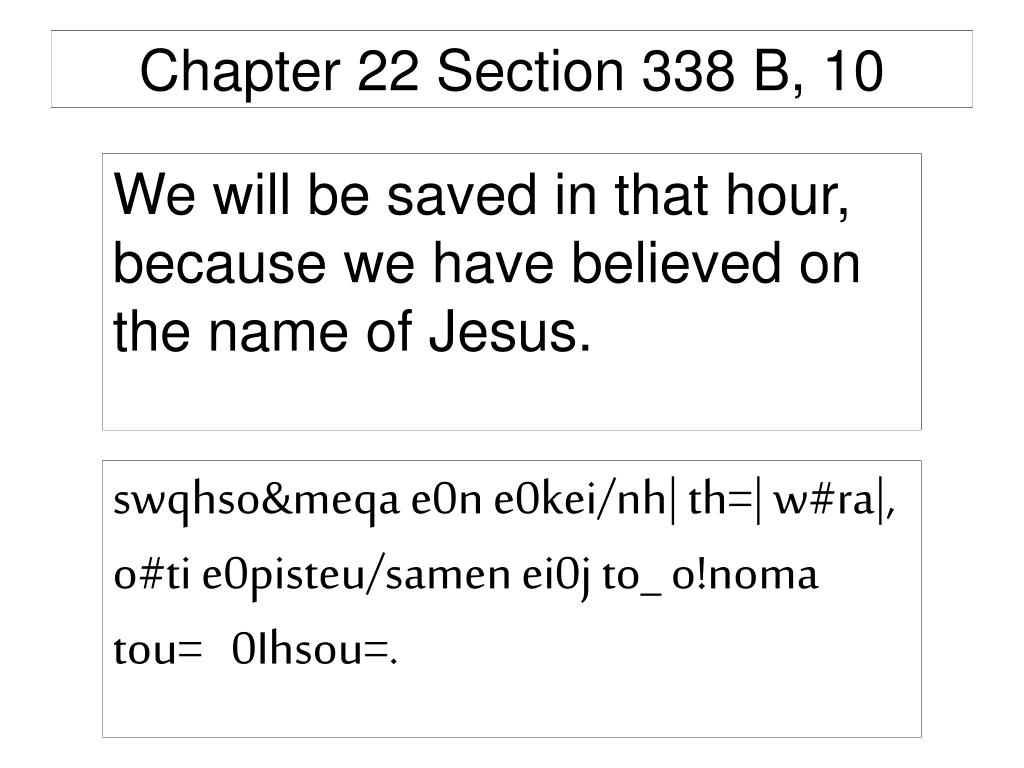 Chapter 22 Section 338 B, 10