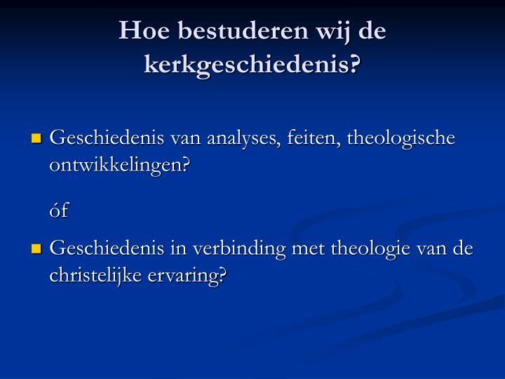 Hoe bestuderen wij de kerkgeschiedenis?