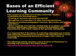 bases of an efficient learning community