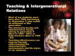 teaching intergenerational relations