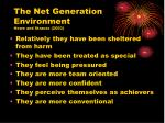 the net generation environment howe and strauss 2003