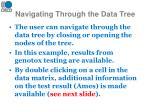 navigating through the data tree