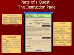 parts of a quest the instruction page