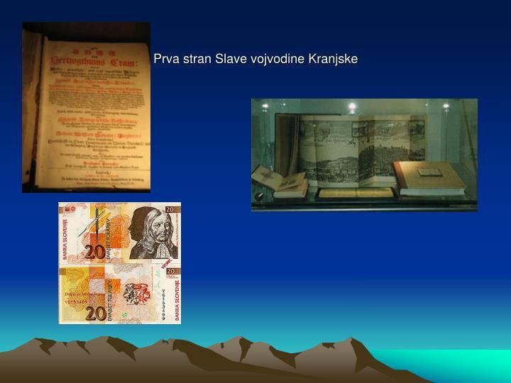Prva stran Slave vojvodine Kranjske