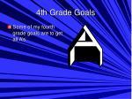4th grade goals