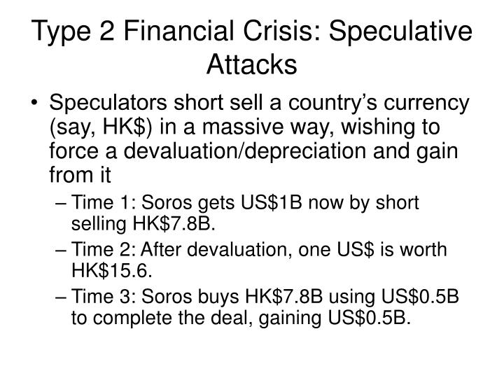 Type 2 Financial Crisis: Speculative Attacks