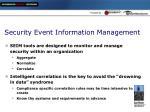 security event information management