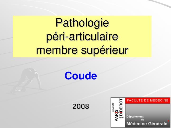 Pathologie